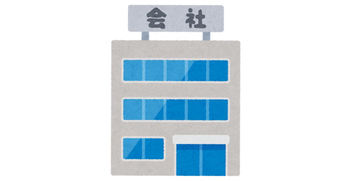 ユースビオ 福島 会社 株式